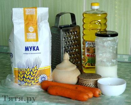 Вкусный морковный пирог без яиц - наглядный рецепт с фото