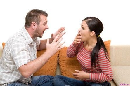 7 фраз, которых нужно избегать при общении с любимым