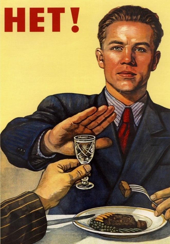 sama-sebya-butilkoy