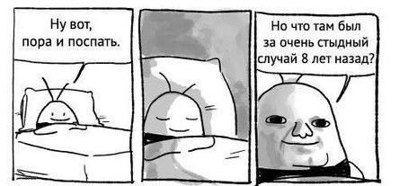Для тех, кто плохо засыпает. Как быстро заснуть и проснуться с улыбкой