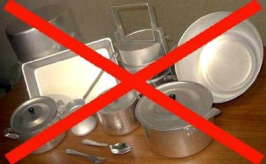 Что можно готовить в алюминиевой кастрюле в Хабезе,Будогощи,Кохме