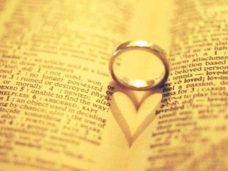 Как сделать брак вечным?