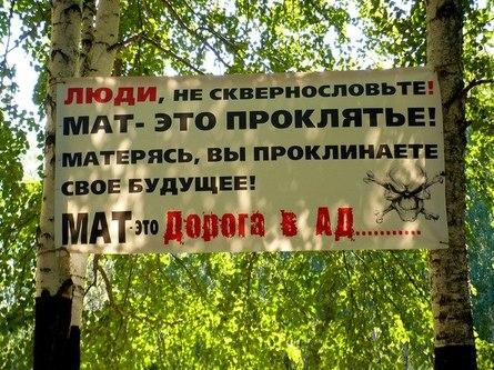 Как обматерить по-старорусски
