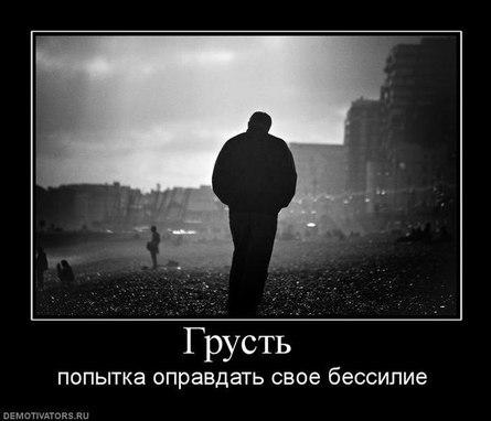Если одолела грусть и ничего не хочется