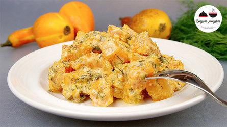 Рецепт тыквы в сметанно-чесночном соусе