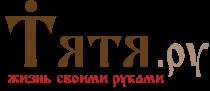 Тятя.ру